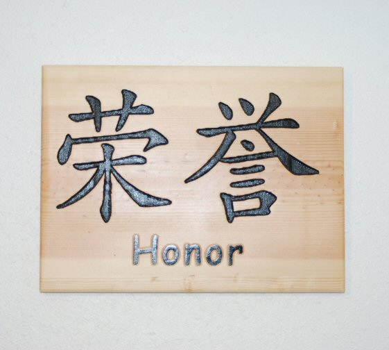 Chinese symbol for Honor